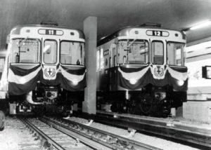 prima-metro-italia